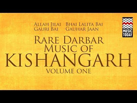 Rare Darbar Music Of Kishangarh I Vol 1 I Audio Jukebox I Folk I Vocal I Alai Jilai Bai