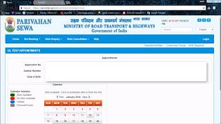 how to apply for driving license (slot booking for retry driving test)