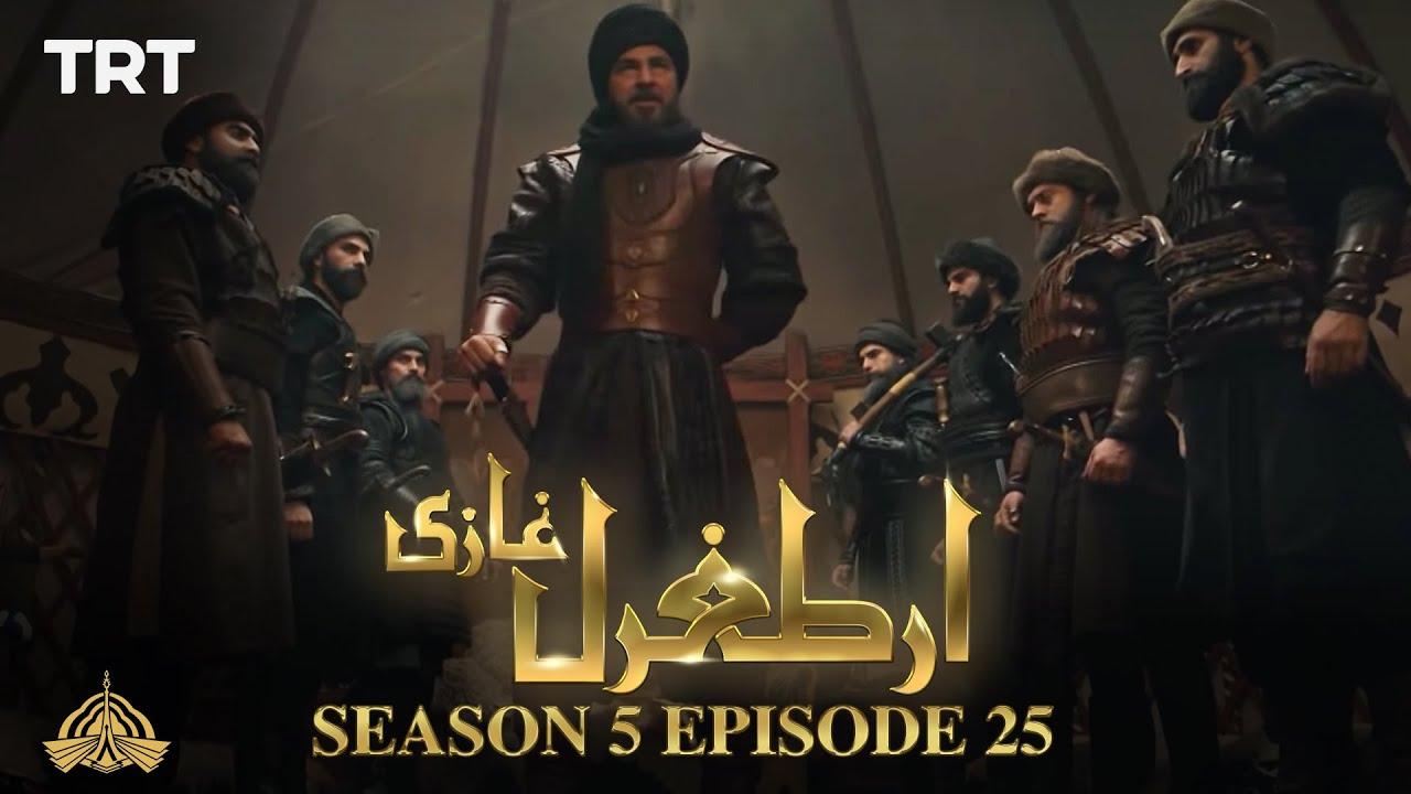Download Ertugrul Ghazi Urdu | Episode 25| Season 5