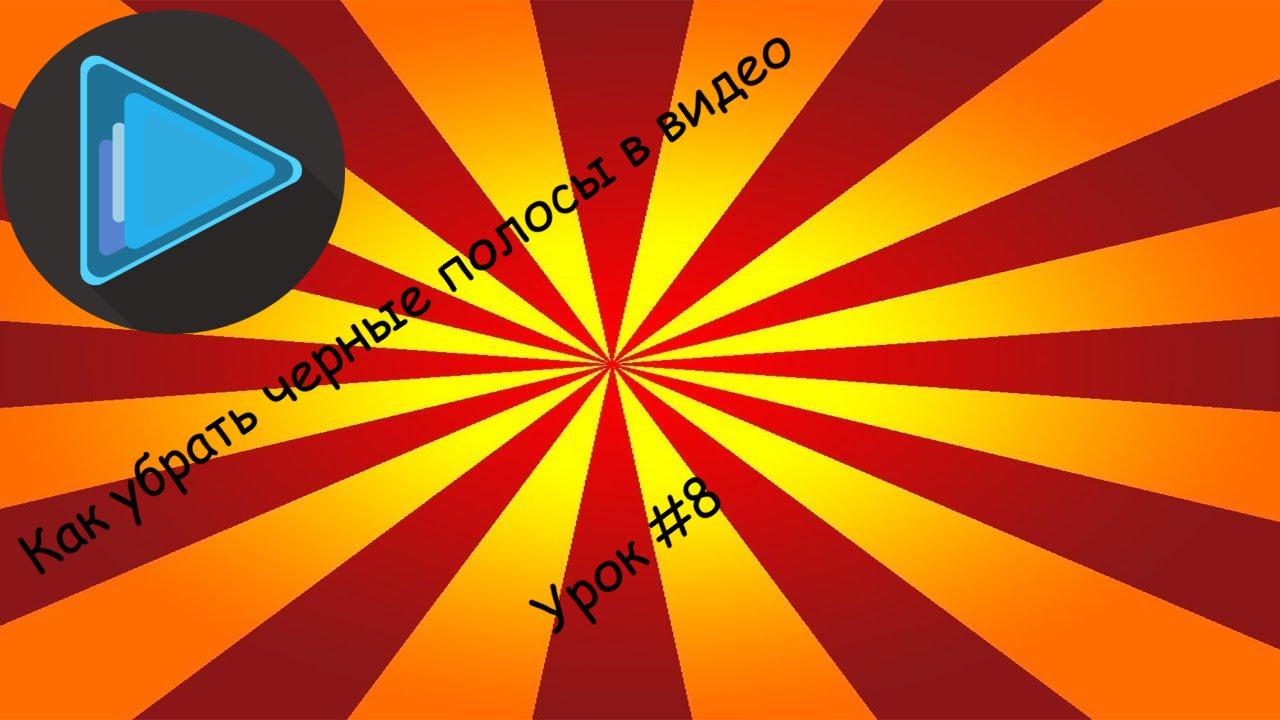 10 vegas уроки на русском pro sony