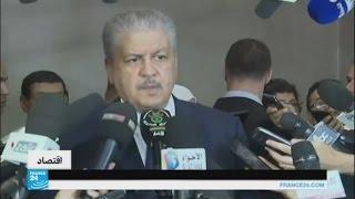 الحكومة الجزائرية تستعد لإصلاح نظام التقاعد