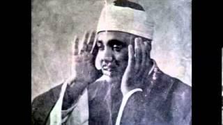 Abdulbasit Abdussamed Bakara Suresi 254 260 Studyo.mp3