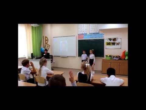 """Я взрослый"", Частная начальная школа ""Счастливое детство"", г. Краснодар"