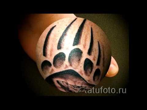 Значение татуировки четырёхлистный клевер Символика тату