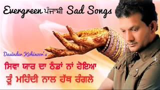 Mehndi Nall Hath Rangle | Davinder Kohinoor | PunjabiSongs   | By Music Track Chakde 2019