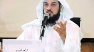 قصة يوم عاشوراء :: قصه رائعه جدا :: الشيخ محمد العريفي