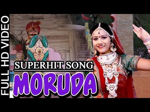 SUPERHIT Song 'MORUDA' Female Version   DJ REMIX   Nutan Gehlot   Neelu Rangili   Rajasthani Song