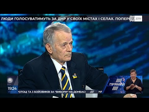 Мустафа Джемілєв гість