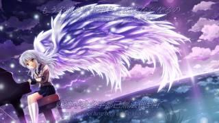 這一部是由一位叫做奧華子的女創作歌手, 來唱一首名稱叫做楔的日文歌曲...