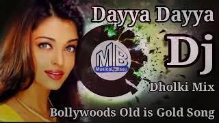 Daya Daya Daya Re Daiya Daiya Daiya Re || New Hindi Dj || Dj sanjoy ||