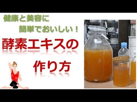 病気にならない健康法は酵素とぽかぽか生姜だよ。