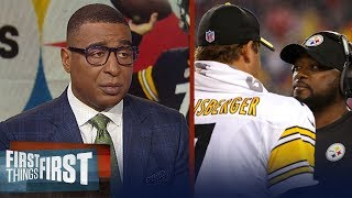 Cris Carter approves of Mike Tomlin defending Big Ben's leadership   NFL   FIRST THINGS FIRST