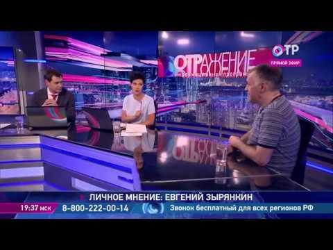 Евгений Зырянкин: Сейчас сборная России готова демонстрировать футбол, который от нее ждут
