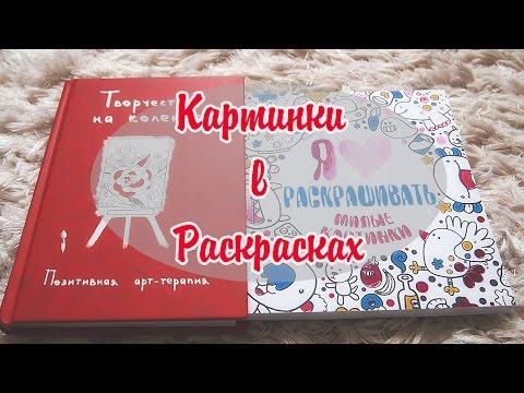 Раскрашенные картинки из раскраски антистресс Рождественские чудеса.