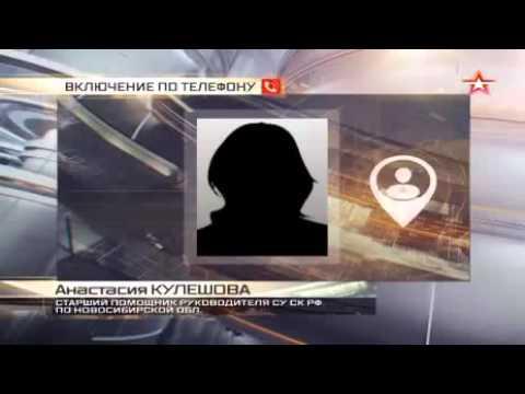 Трехлетняя девочка погибла на прогулке в детском саду в Новосибирске