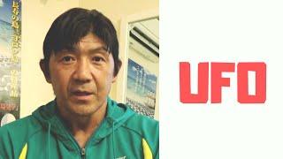 UFOの橋本vs小川戦?猪木さんの凄さを表わす好例ですね(船木誠勝)