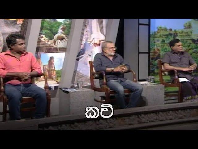 Doramadalawa - (2020-09-28) | ITN