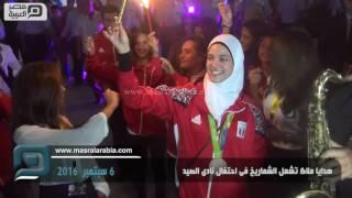 مصر العربية | هدايا ملاك تشعل الشماريخ فى احتفال نادى الصيد