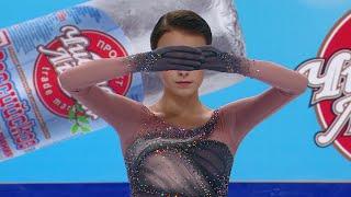Анна Щербакова Произвольная программа Женщины Чемпионат России по фигурному катанию 2021