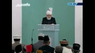 Sindhi Friday Sermon 19 August 2011, Prayer begets prayer ~ Islam Ahmadiyya