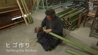 手技TEWAZA「大阪金剛簾」Osaka Kongou Sudare/伝統工芸 青山スクエア Japan Traditional Crafts Aoyama Square