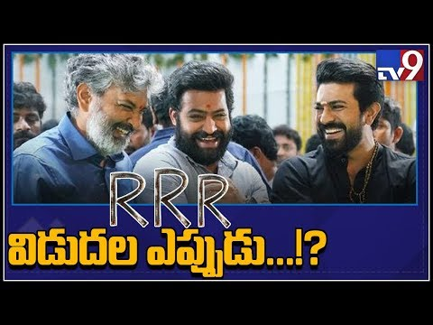 Jr.NTR and Ram Charan's RRR budget around 300 crores - TV9 Mp3