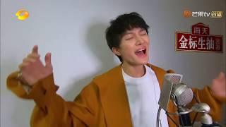 【蕭敬騰】「蕭敬騰」#蕭敬騰,纯享版:周深《无...