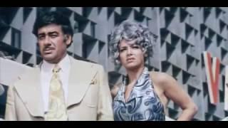 Поцелуй Чаниты 1974