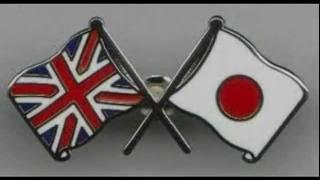 Japanese discovered that British Isles look like something