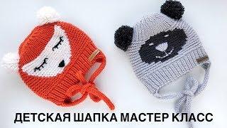 ЧАСТЬ 1   Двойная детская шапка спицами   Мастер класс