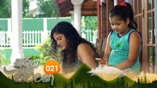 Sooriya Wachchasa | Episode 21 - (2018-09-17) | ITN Thumbnail