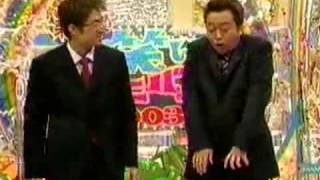 My Favorite Japanese Comedy さまぁ~ず 正月なのでダジャレを言います.