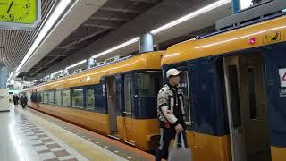 【近鉄】上本町駅地上ホームで発車を待つ12200系
