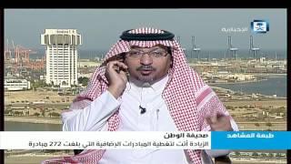 طبعة المشاهد - الحلقة كاملة 26/3/2017