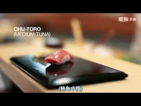 sushi 寿司之神- 小野二郎