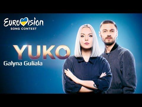 YUKO – Galyna Guliala – Национальный отбор на Евровидение-2019. Первый полуфинал