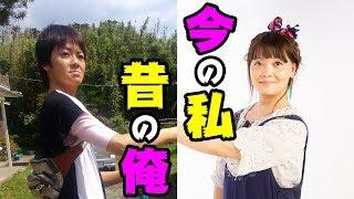 今回のゲスト※ ベッティーちゃん(トランスジェンダー MTF・アイドル) ...