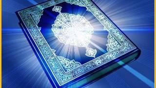 Surah Al Baqarah Urdu Translation Only