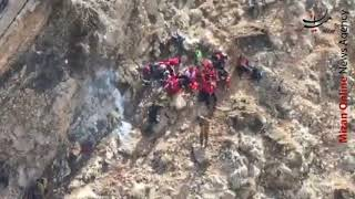 Rescue Operation for Crashed Turkish Private Jet (Mina Basaran) Mina Başaran'ın uçak kazası