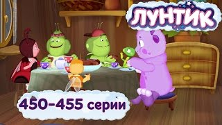 ЛУНТИК - новые серии 450-455 подряд. Мультики для детей