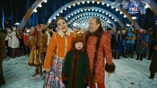 Марина Девятова и Владимир Девятов - Москва златоглавая