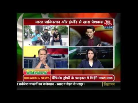 Sourav Ganguly,  Harbhajan Singh Slam Aamir Sohail's Match Fixing Allegations