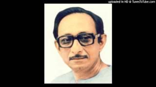 Ki Paini Tar Hisab(কী পাই নি তারি হিসাব ) - Arghya Sen