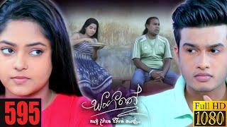 Sangeethe | Episode 595 03rd August 2021 Thumbnail