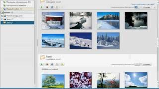 Создание видеофильма в Google Picasa (12/20)