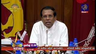 Siyatha TV News 12.00 PM - 26-04-2018 | www.siyathatv.lk Thumbnail