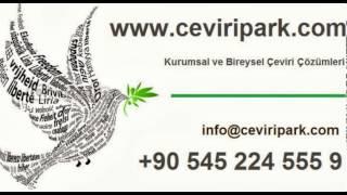 нотариальный переводчик в Стамбуле, нотариальный перевод Стамбул, услуги переводчика в Стамбуле(, 2013-09-20T21:01:55.000Z)