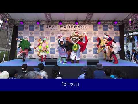 4月2日「MAZEKOZEライブ」@東京タワー動画をアップ!!