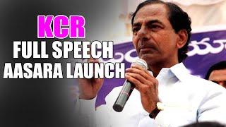 CM KCR Full Speech at 'Aasara' scheme launch in Mahbubnagar