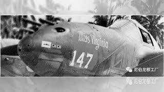太平洋战争第六部之猎杀山本五十六(二十三)